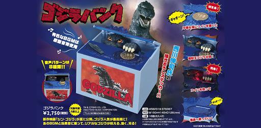 Godzilla bank