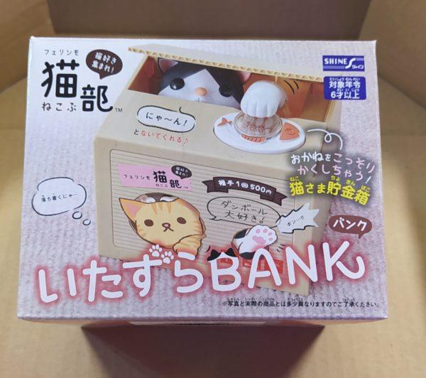 Neko bank