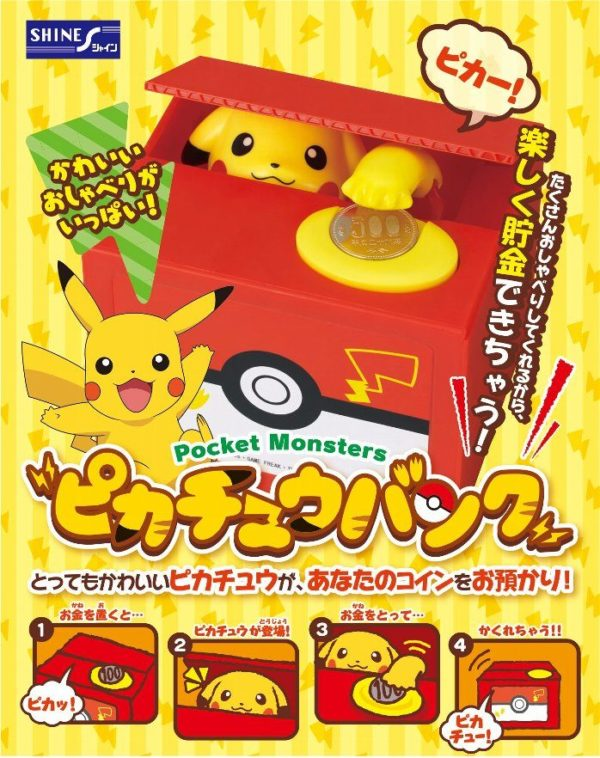 Pokemon bank 4