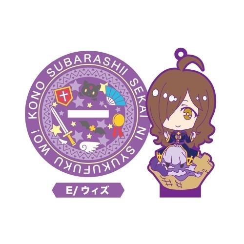 konosubashi2