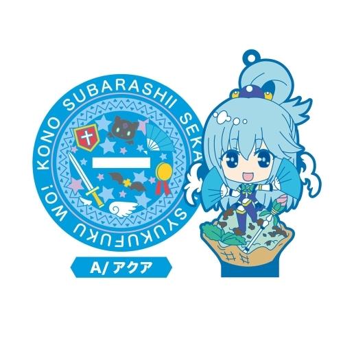 konosubashi3