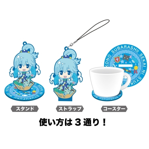 konosubashi4
