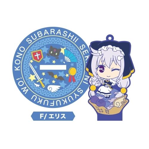 konosubashi6