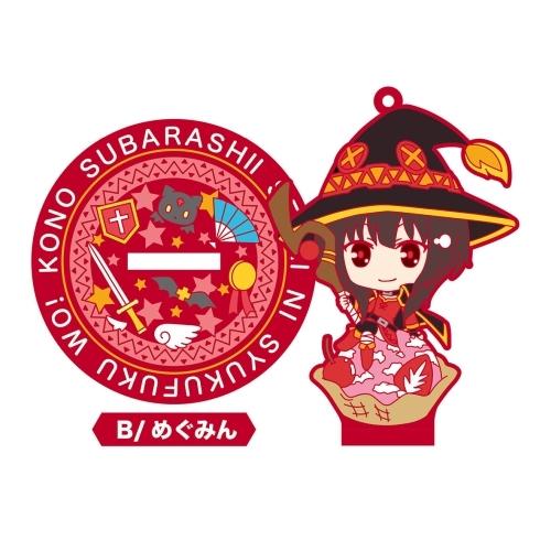konosubashi7