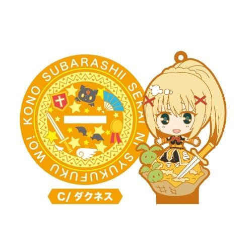 konosubashi89jpg