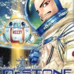 annunci star comics Dr Stone Reboot 28 settembre 2020