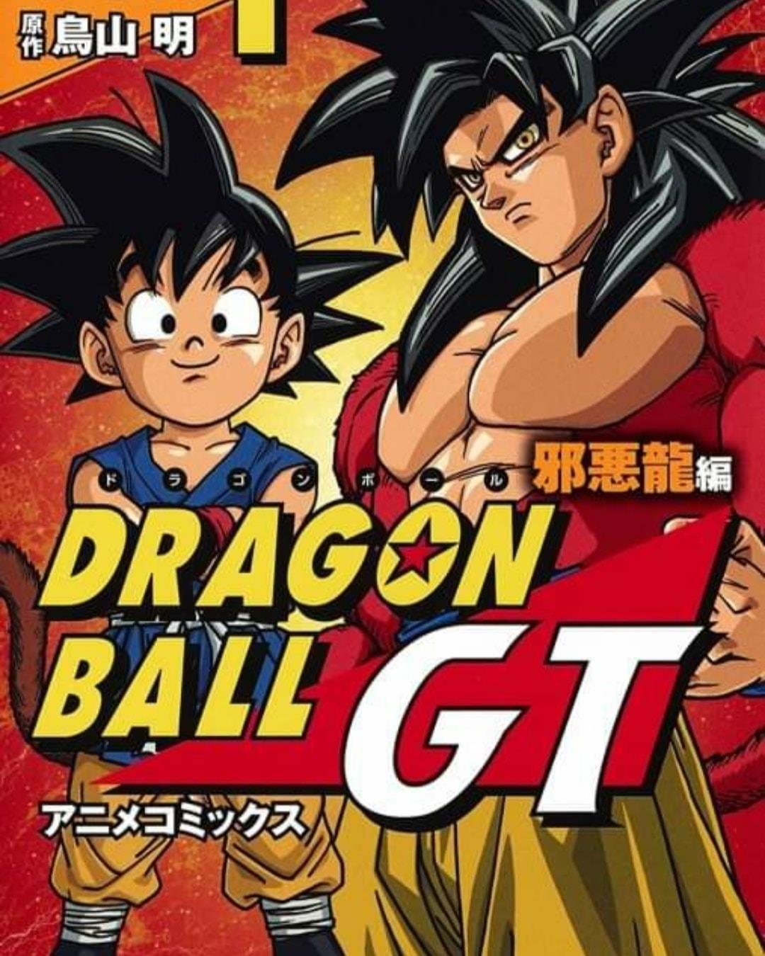 Le novità manga annunciate ieri da Star Comics – parte 1