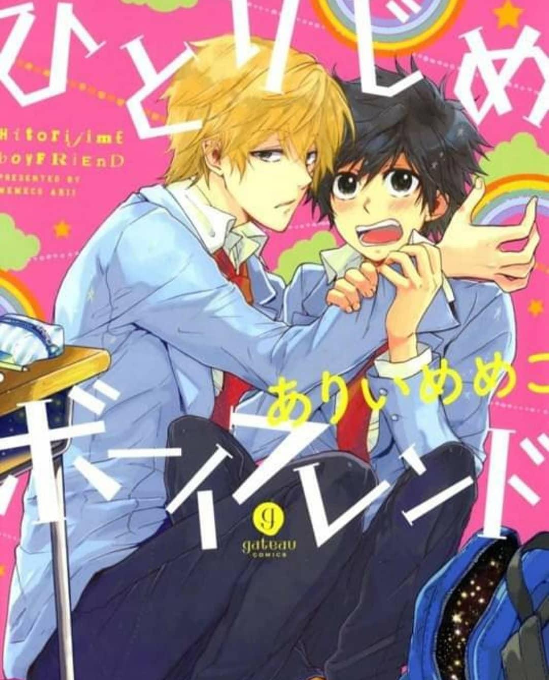 annunci star comics Hitorijime Boyfriend 28 settembre 2020