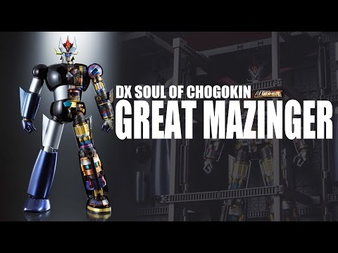 dx mazinger 6
