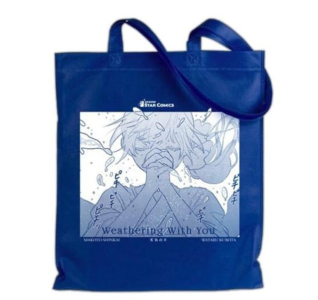 "Tote bag in omaggio ""Weathering With You"""